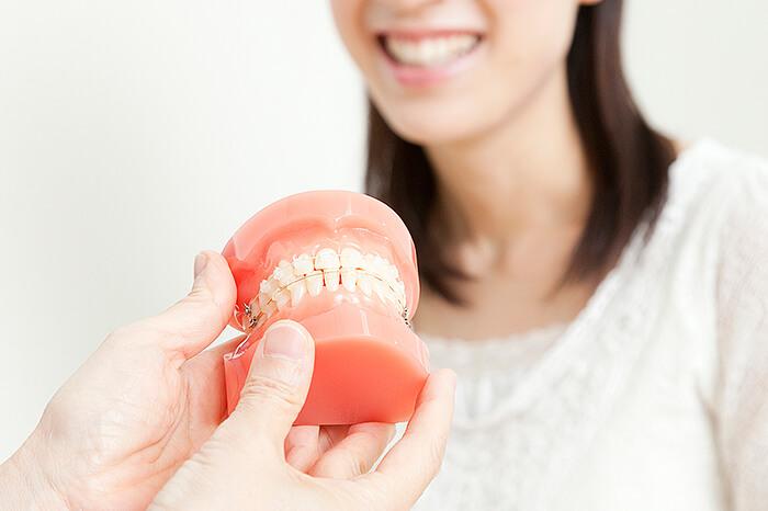 矯正歯科の選び方