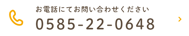 0585220648